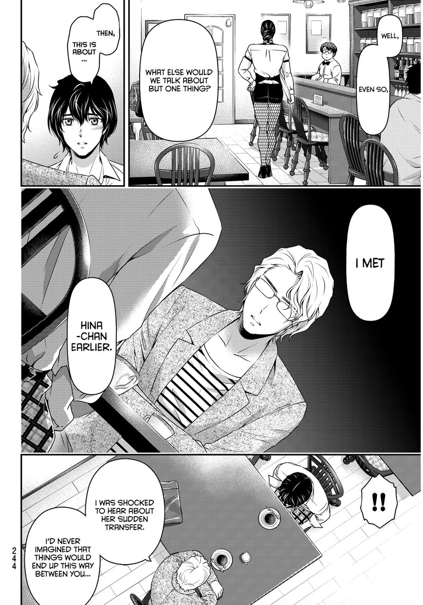 Domestic Girlfriend, Chapter 78 Wavering Determination image 007