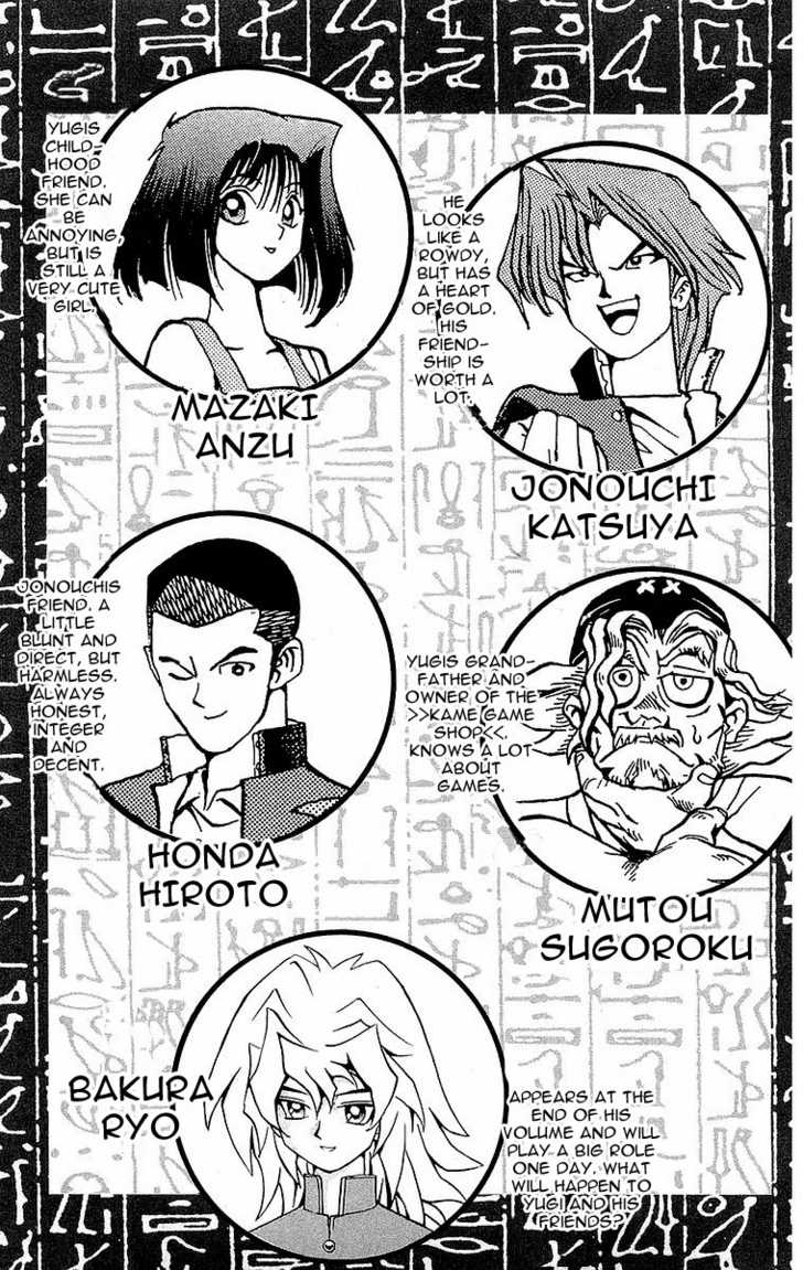 Yu Gi Oh, Chapter Vol.06 Ch.043 - Monster Fighter Part 1 image 002