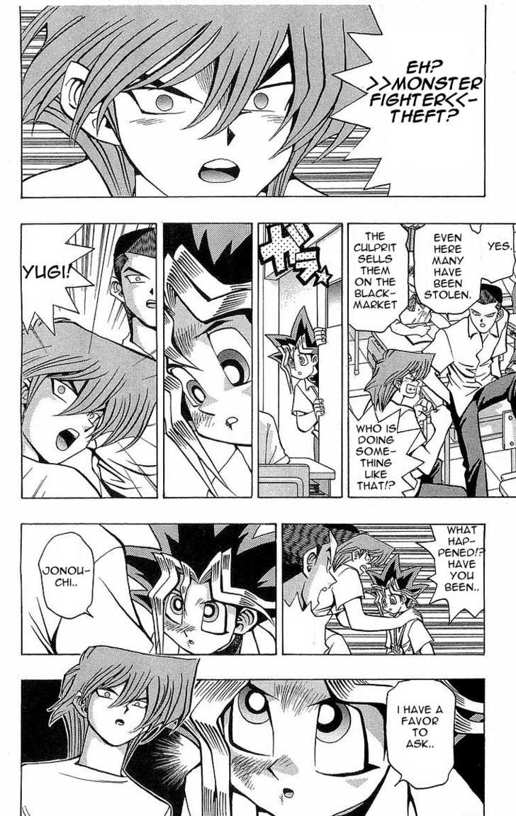 Yu Gi Oh, Chapter Vol.06 Ch.043 - Monster Fighter Part 1 image 015