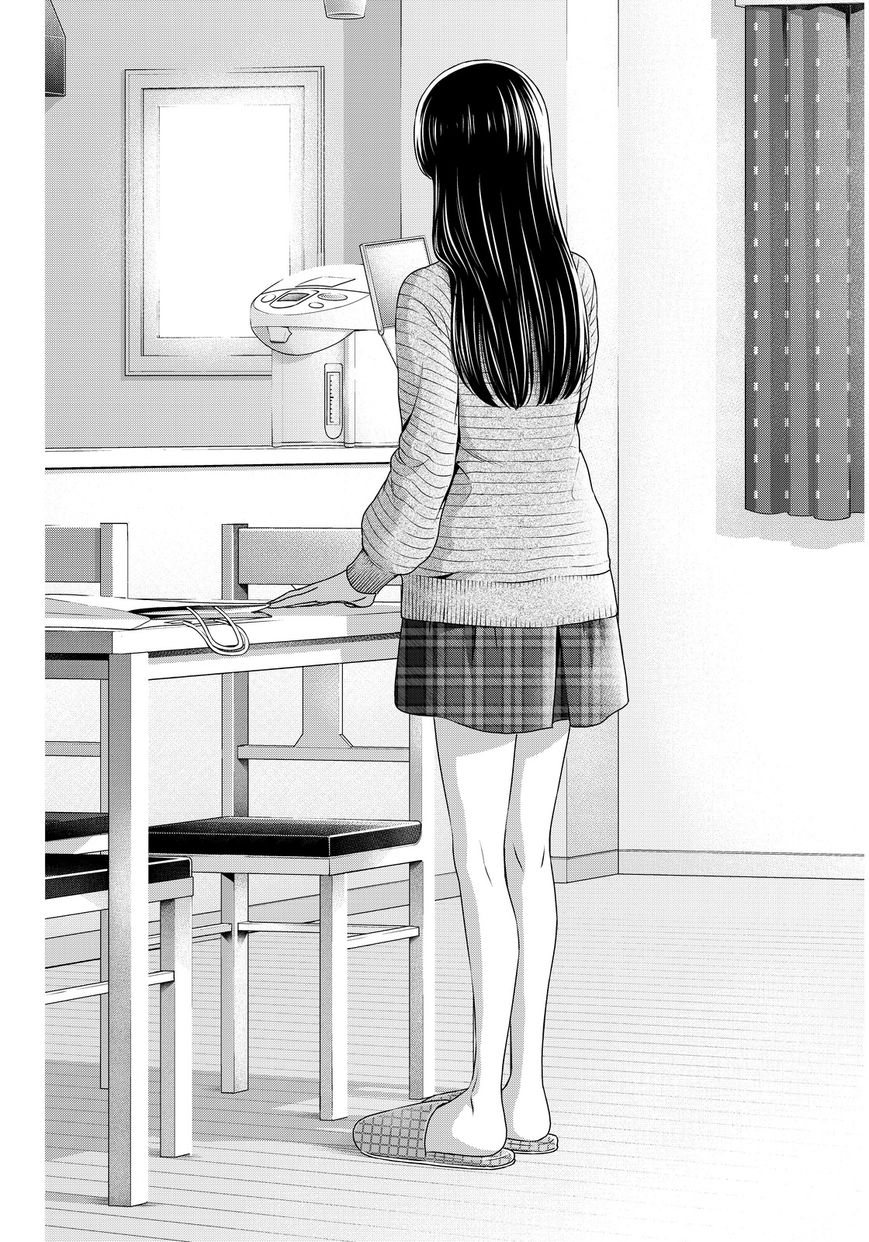 Domestic Girlfriend, Chapter 70 Turning Point image 015
