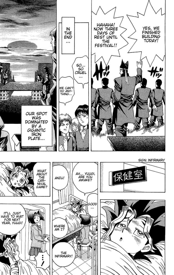 Yu Gi Oh, Chapter Vol.01 Ch.006 - Burning Struggle To The Death image 014