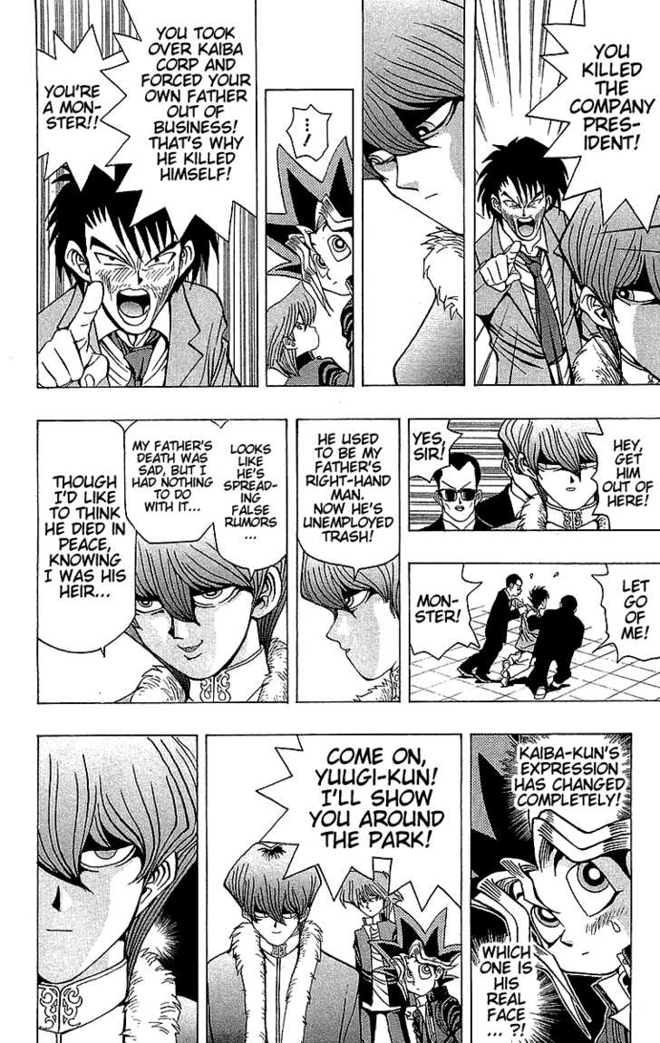 Yu Gi Oh, Chapter Vol.04 Ch.027 - Project Start!! image 012