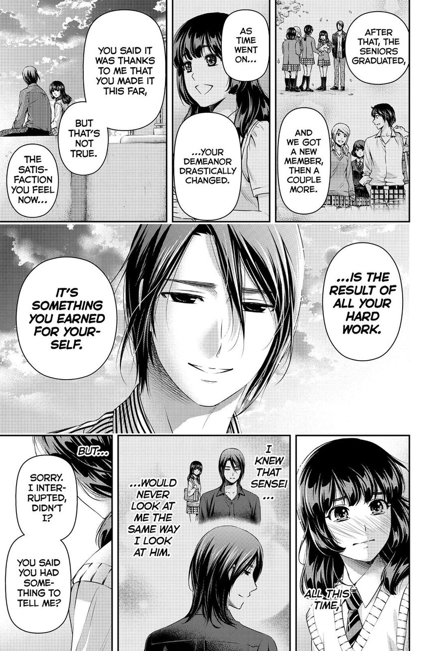 Domestic Girlfriend, Chapter 113 The Culmination of Feelings image 017