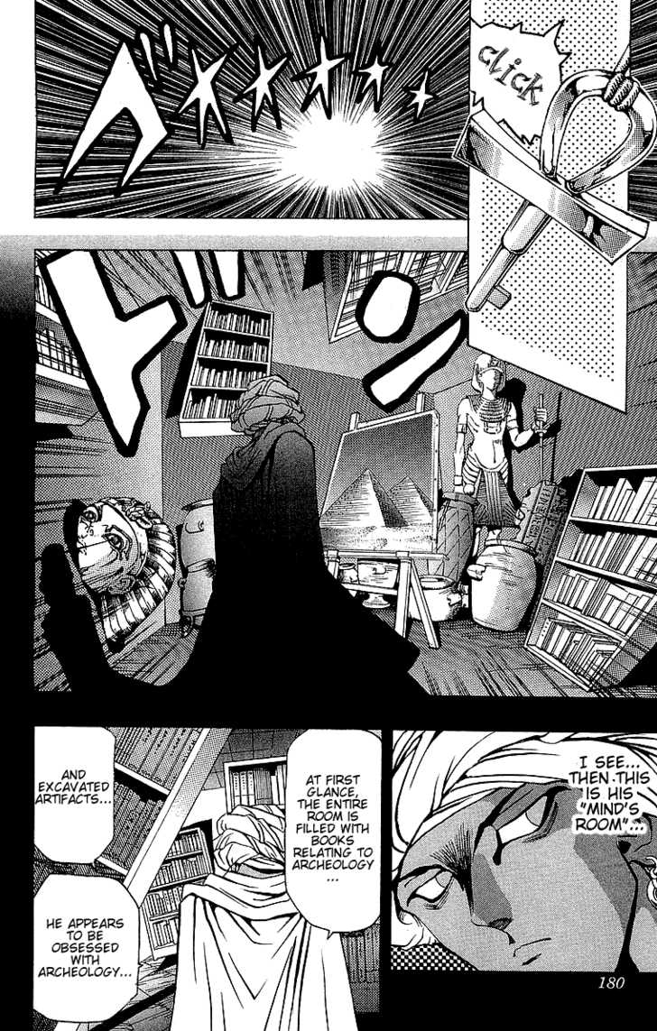 Yu Gi Oh, Chapter Vol.02 Ch.015 - The Other Criminal image 011