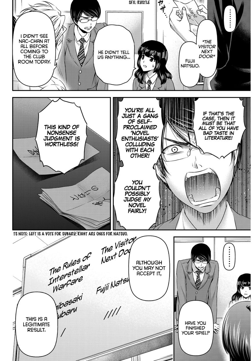 Domestic Girlfriend, Chapter 76 Conclusion image 009