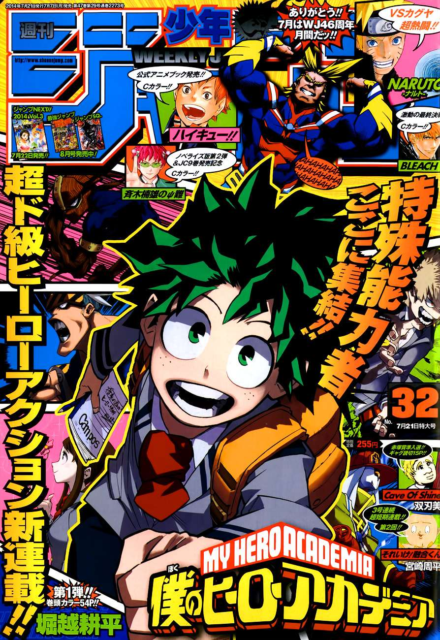 My Hero Academia, Chapter 1 image 002