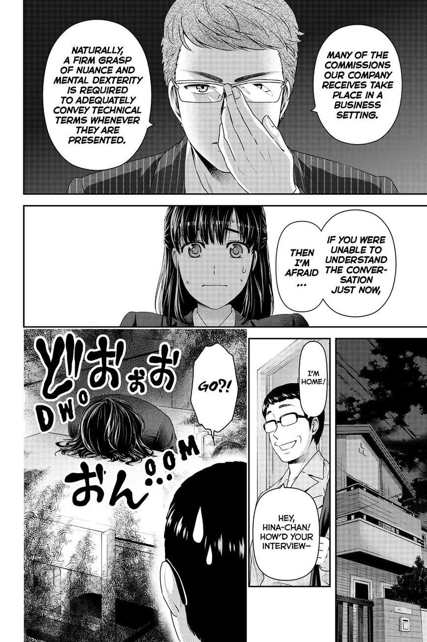 Domestic Girlfriend, Chapter 140 image 006