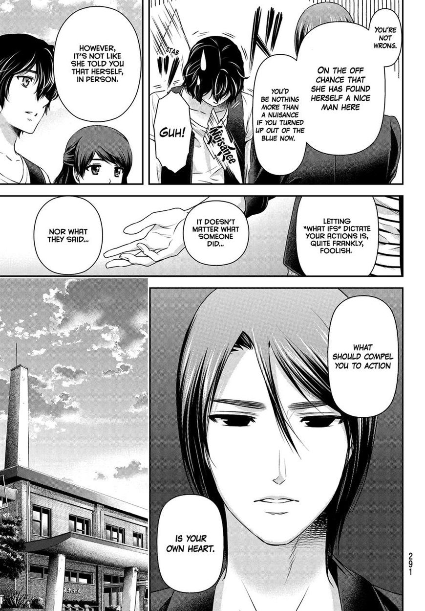 Domestic Girlfriend, Chapter 94 State of the Heart image 009