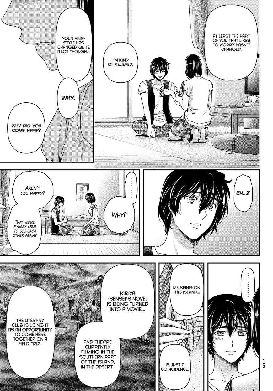 Domestic Girlfriend, Chapter 95 A Lie image 010