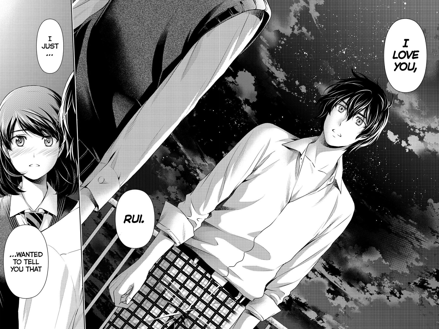 Domestic Girlfriend, Chapter 115 Confession image 007