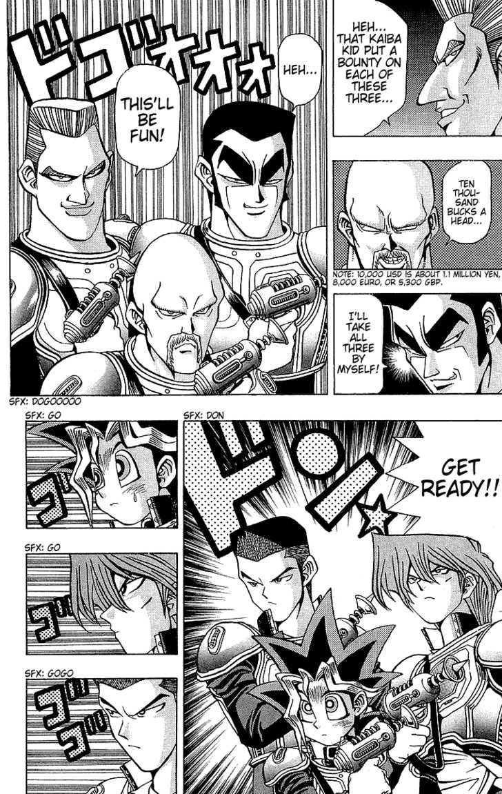 Yu Gi Oh, Chapter Vol.04 Ch.028 - The First Battlefield image 021