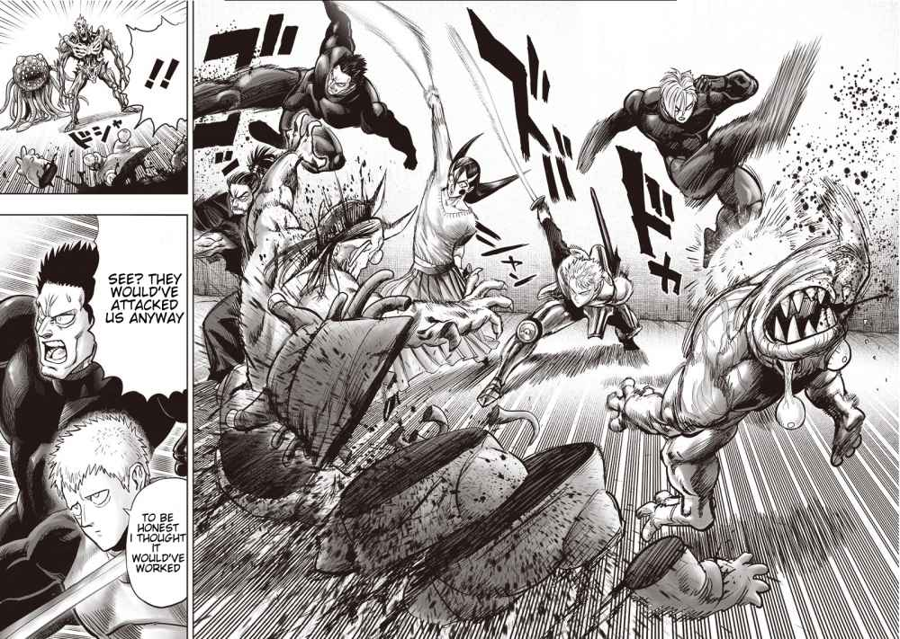 One Punch Man, Chapter 104.5 image 005