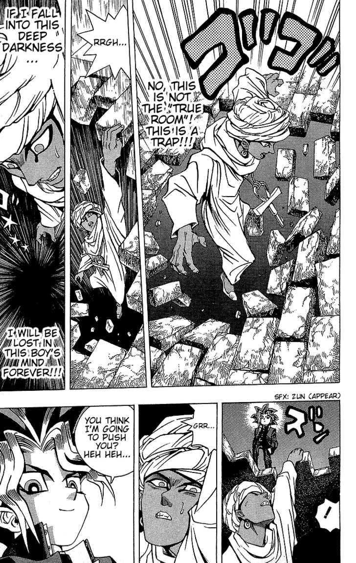 Yu Gi Oh, Chapter Vol.02 Ch.014 - The Man From Egypt, Part 2 image 014