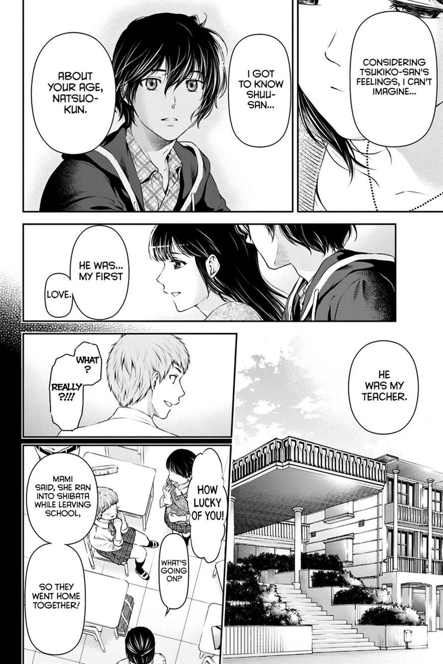 Domestic Girlfriend, Chapter 14 What would you have done image 008