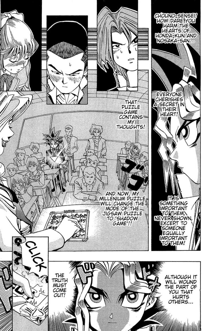 Yu Gi Oh, Chapter Vol.01 Ch.007 - The True Face image 022