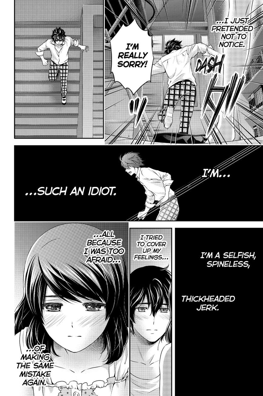 Domestic Girlfriend, Chapter 114 Decision image 014