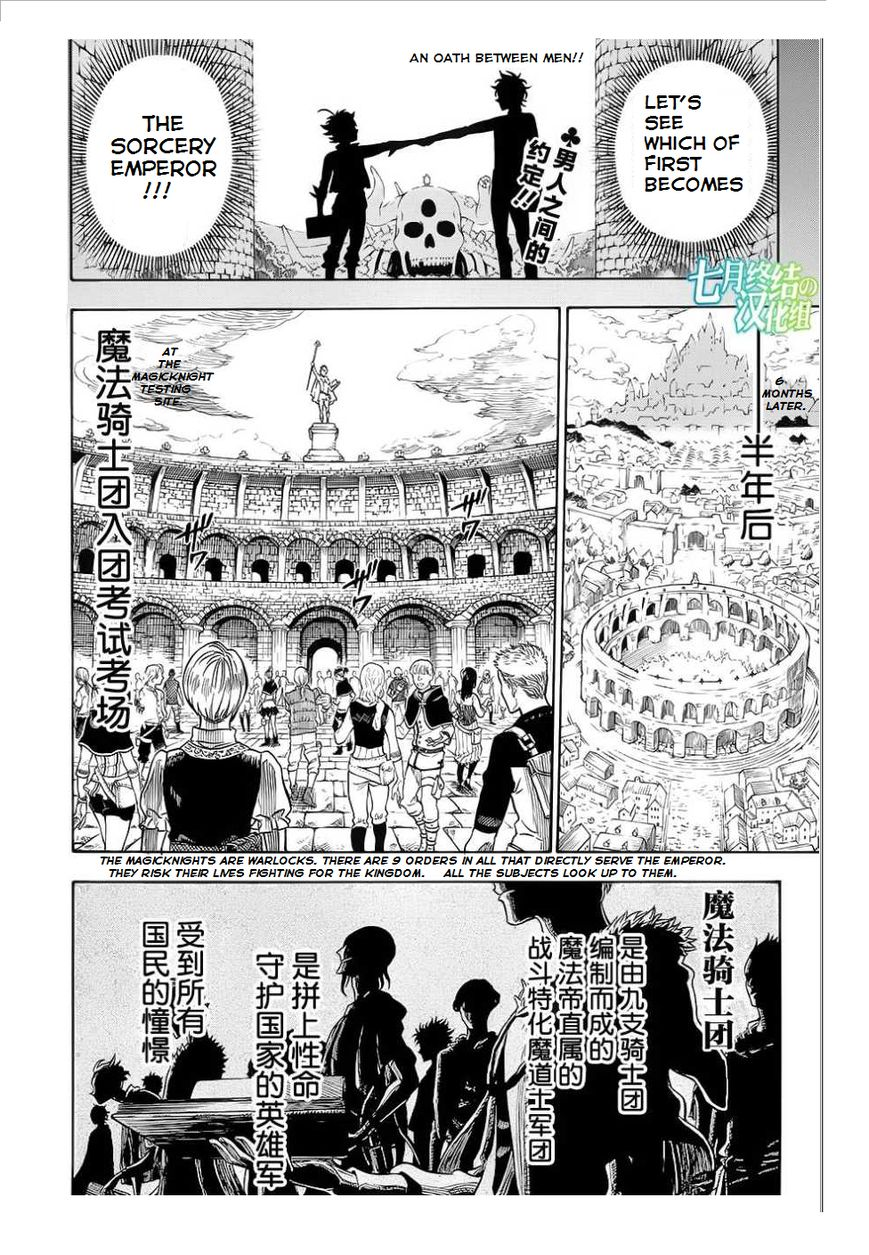 Black Clover, Chapter 2 The Magic Knights Entrance Exam(fixed) image 003