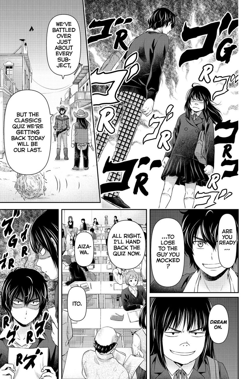 Domestic Girlfriend, Chapter 121 The Cynical Girl And The Young Buck image 011