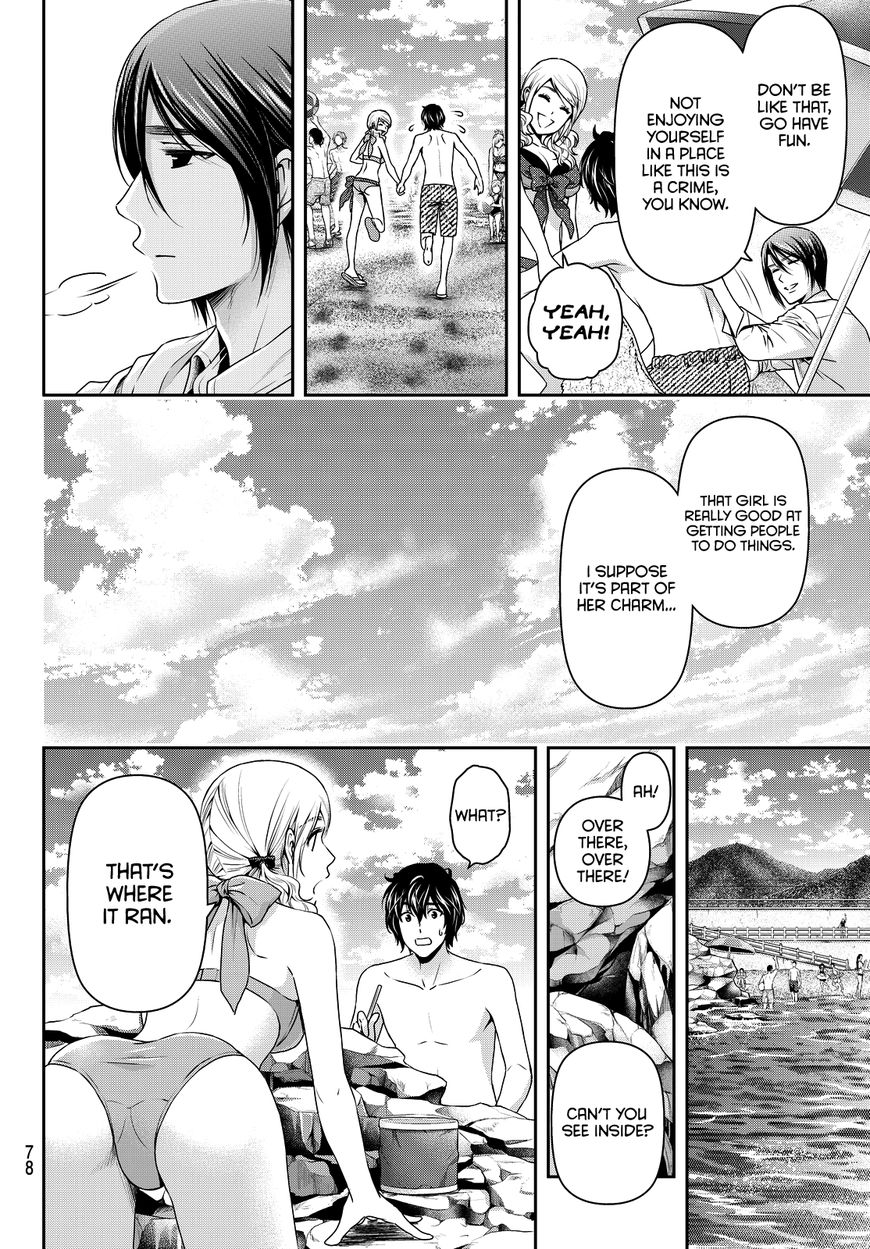 Domestic Girlfriend, Chapter 96 The Fast Approach image 012