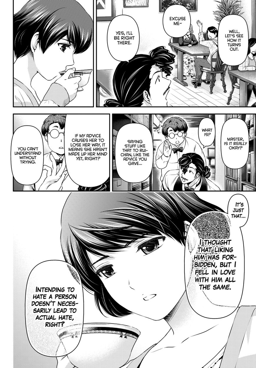 Domestic Girlfriend, Chapter 48 Respective kisses image 005