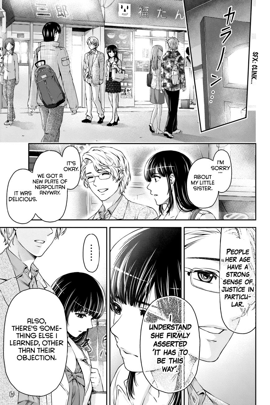 Domestic Girlfriend, Chapter 9 Confrontation image 025