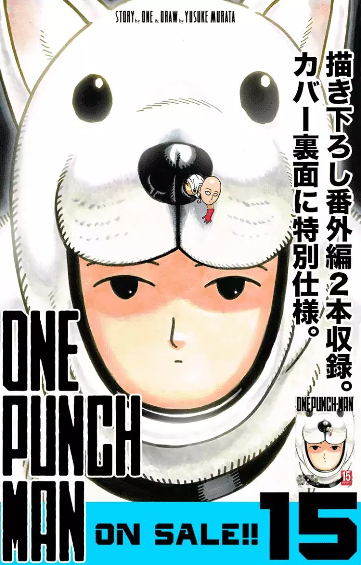 One Punch Man, Chapter Onepunch-Man 84 image 001