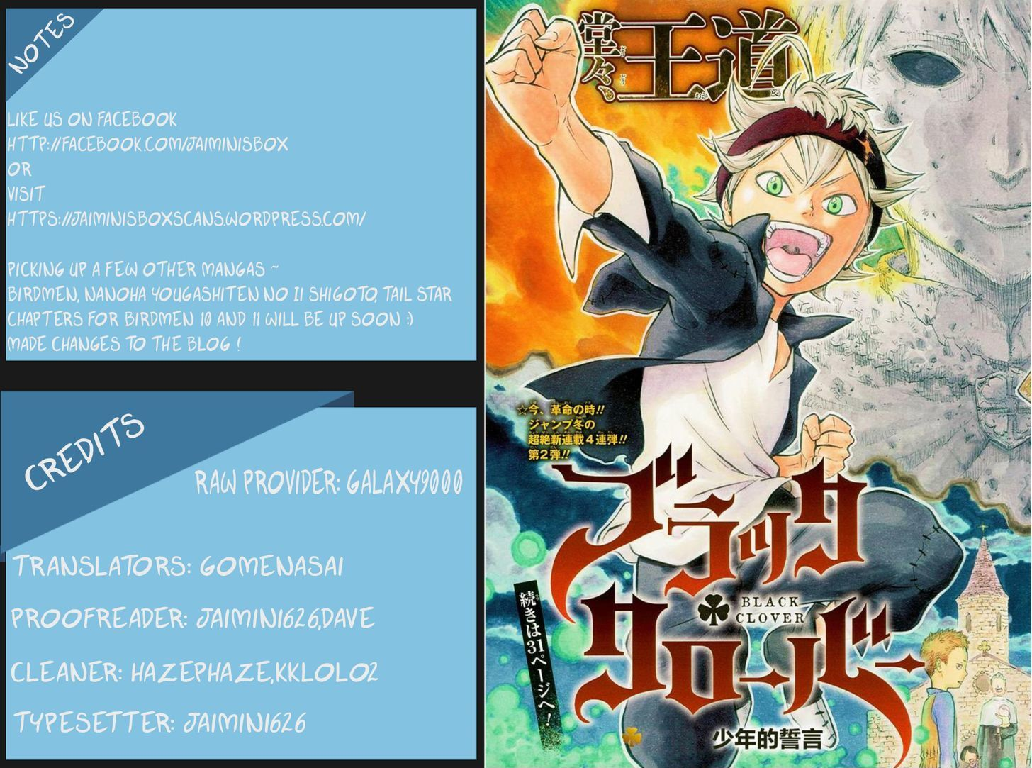 Black Clover, Chapter 8 Fixed image 001