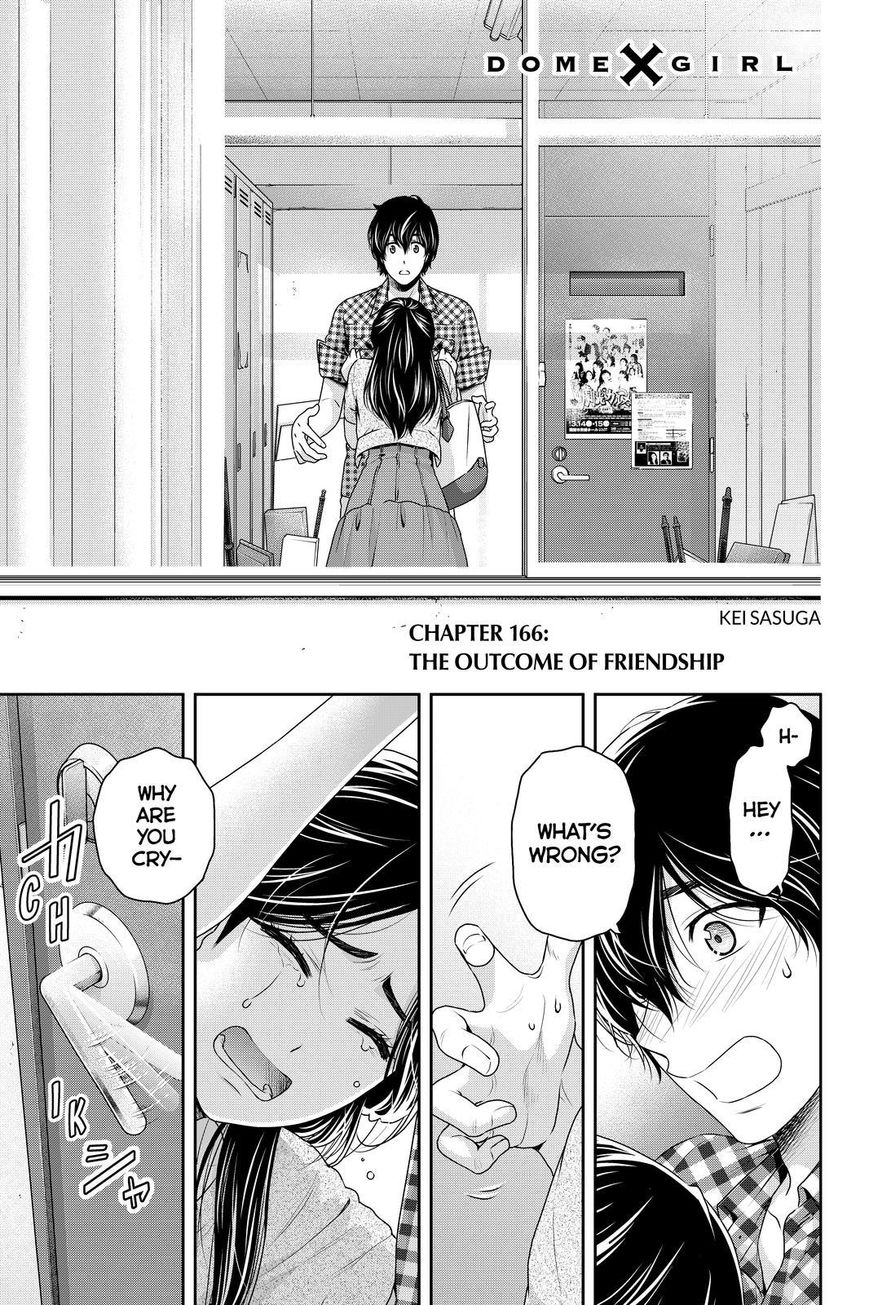 Domestic Girlfriend, Chapter 166 The Outcome of Friendship image 001