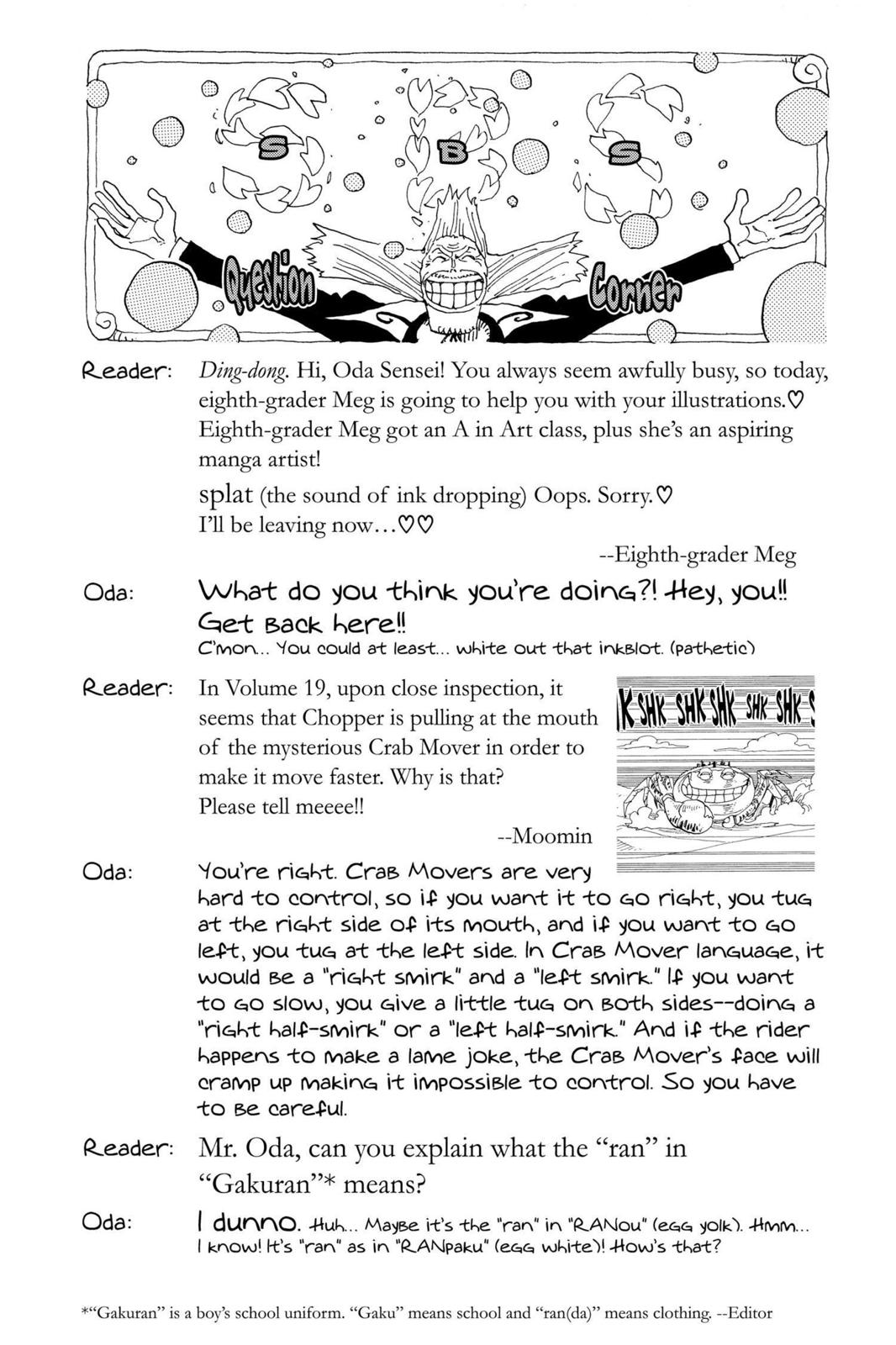 One Piece, Chapter 203 image 020