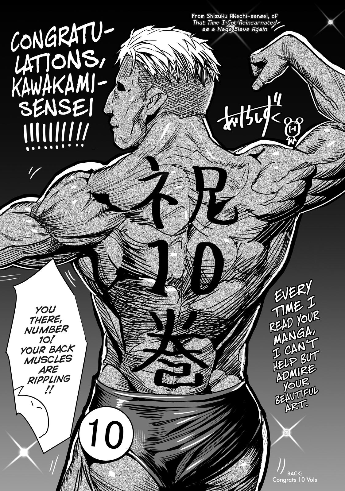 That Time I Got Reincarnated As A Slime, Chapter 47.5 image 033