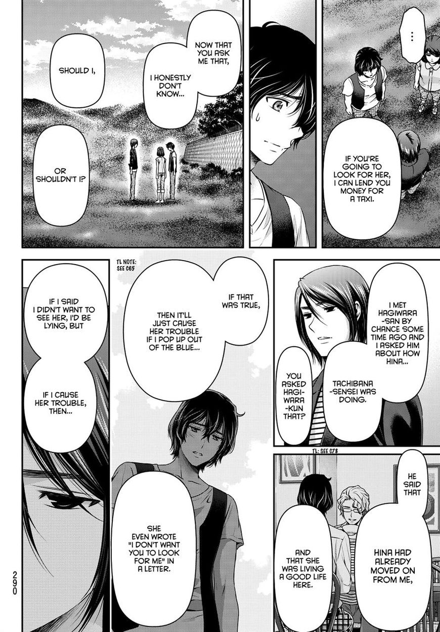 Domestic Girlfriend, Chapter 94 State of the Heart image 008