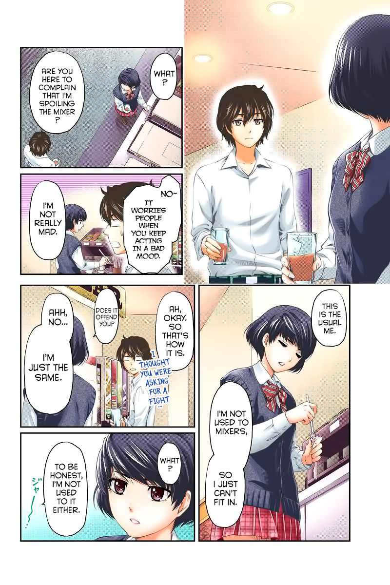 Domestic Girlfriend, Chapter 1 I want to become an adult quickly image 015