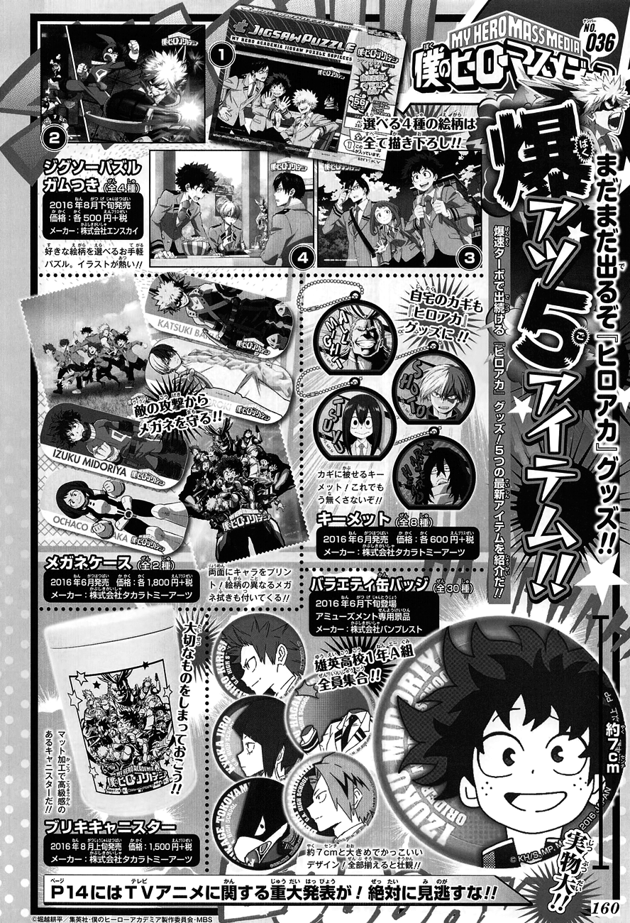 My Hero Academia, Chapter 96 image 003