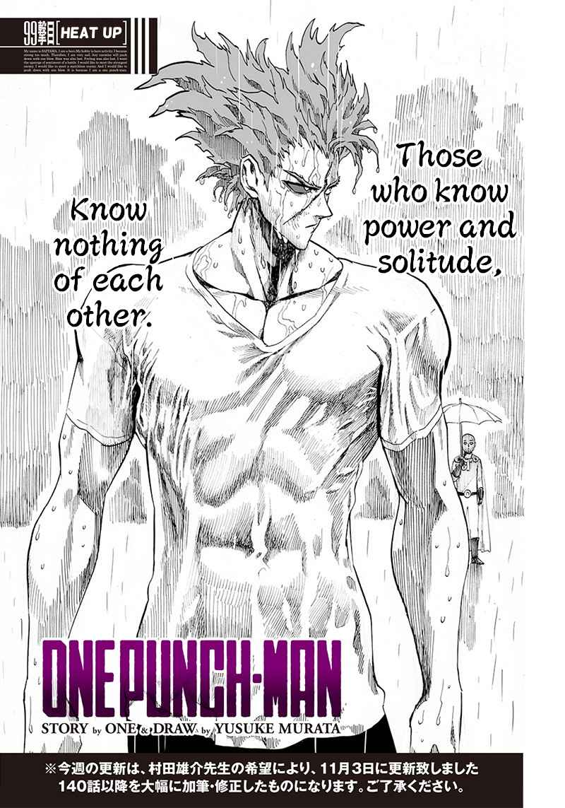 One Punch Man, Chapter 99.5 image 001