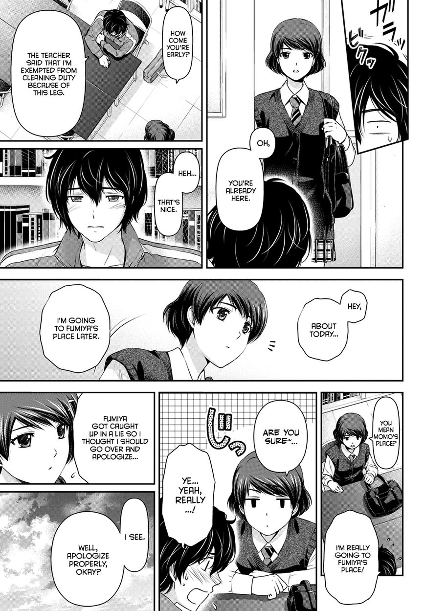 Domestic Girlfriend, Chapter 44 Lies image 010