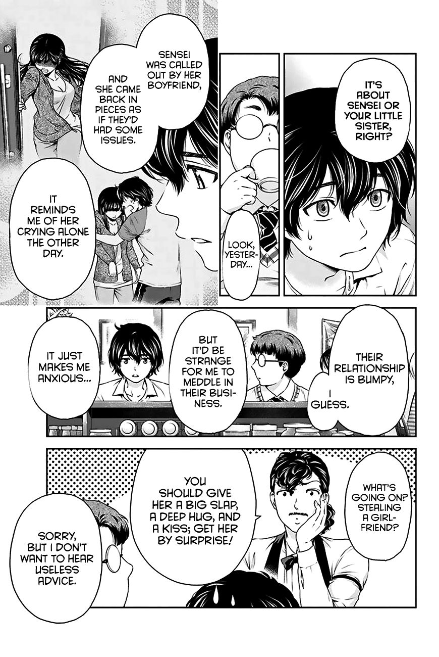 Domestic Girlfriend, Chapter 5 Who is the real you image 010