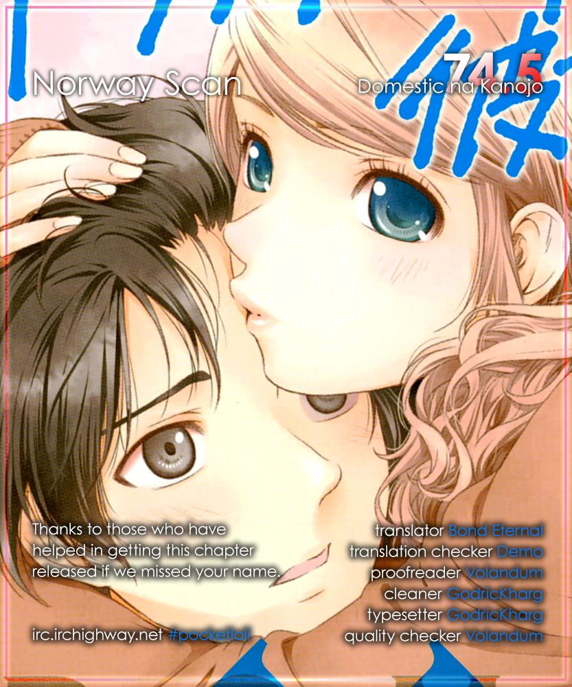 Domestic Girlfriend, Chapter 74.5 Sweet Home Magic (cont.) image 001
