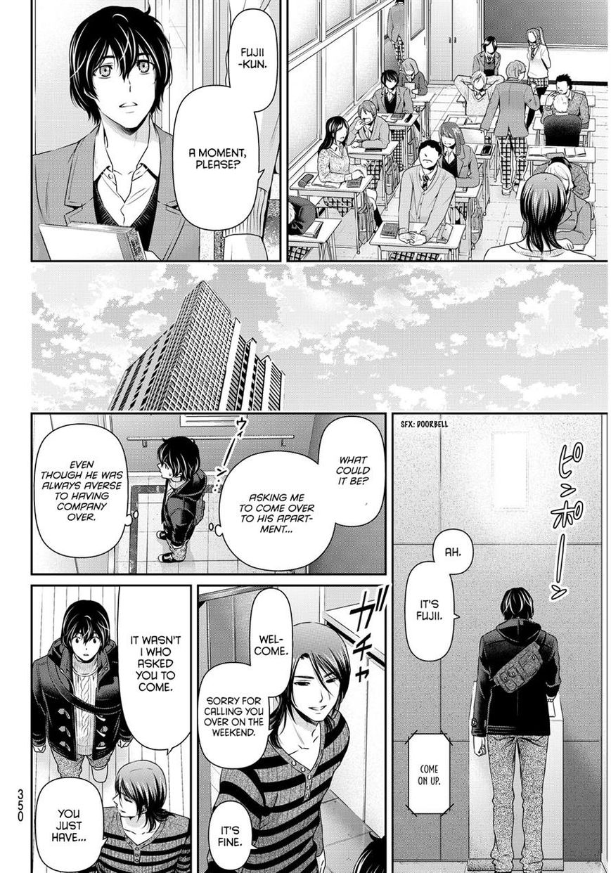 Domestic Girlfriend, Chapter 69 Natsuo's Resolve image 016