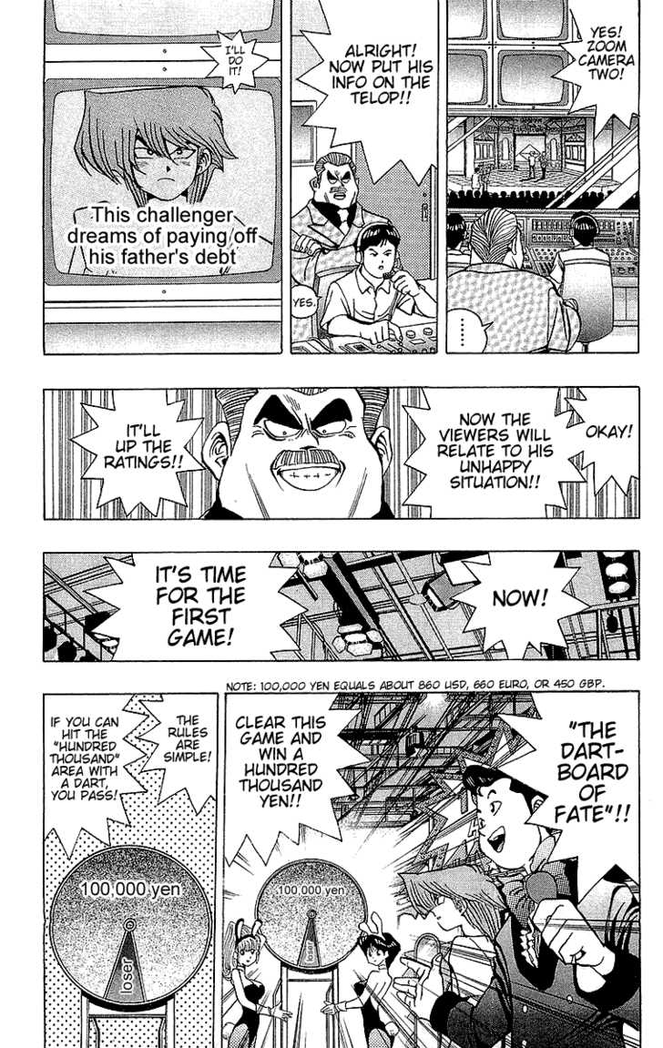 Yu Gi Oh, Chapter Vol.05 Ch.042 - Get A Million Yet!! image 007