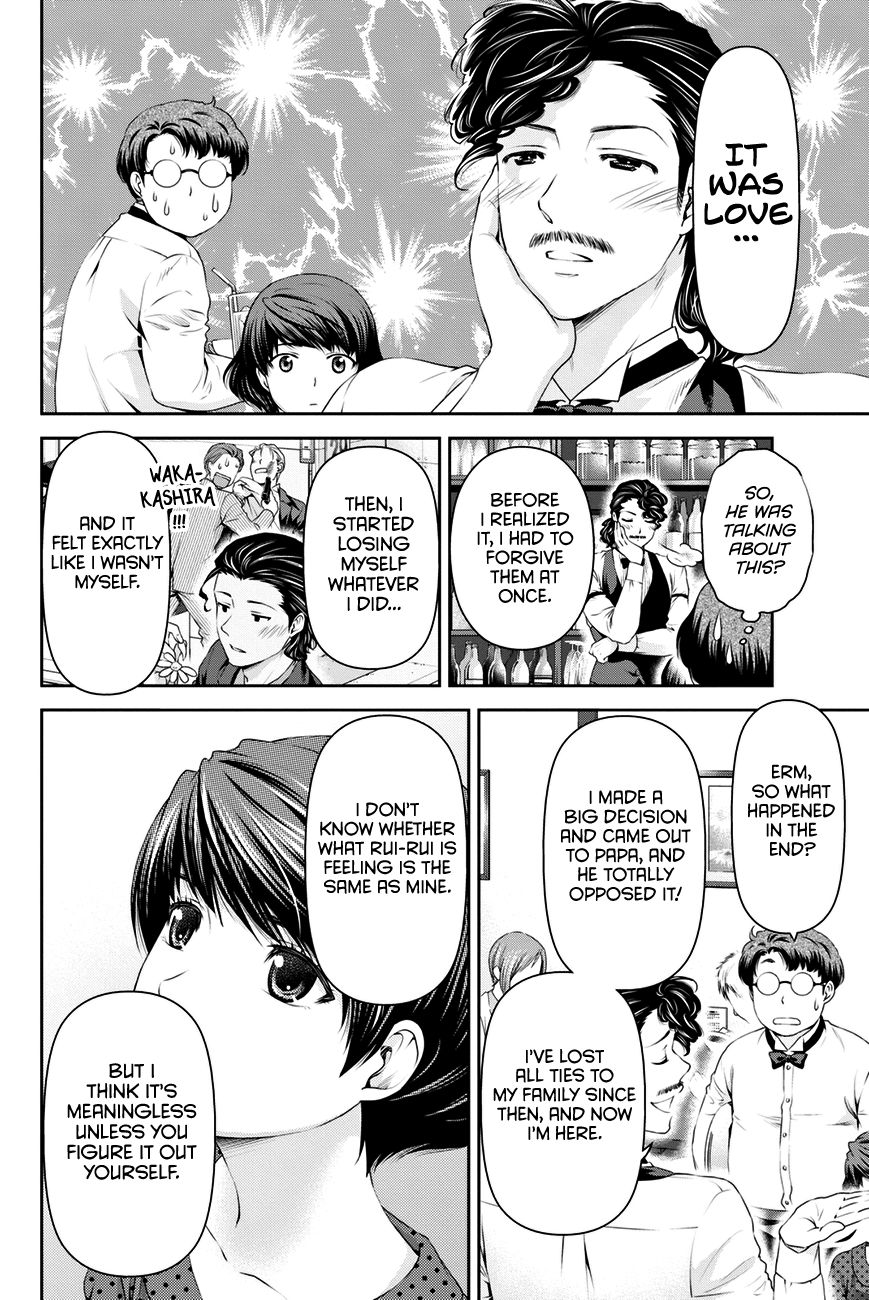 Domestic Girlfriend, Chapter 20 A Sense of Incompatibility image 015
