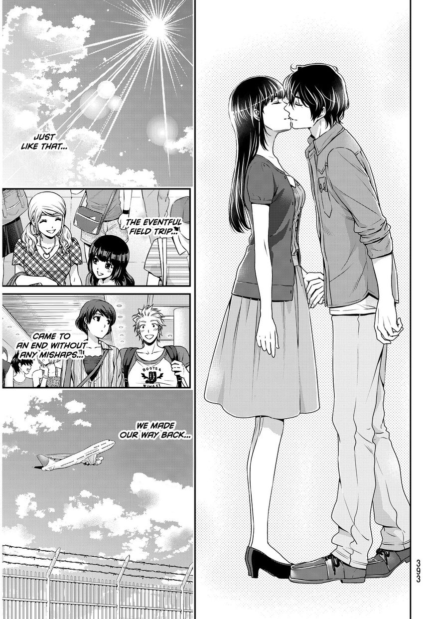 Domestic Girlfriend, Chapter 55 Promise image 014