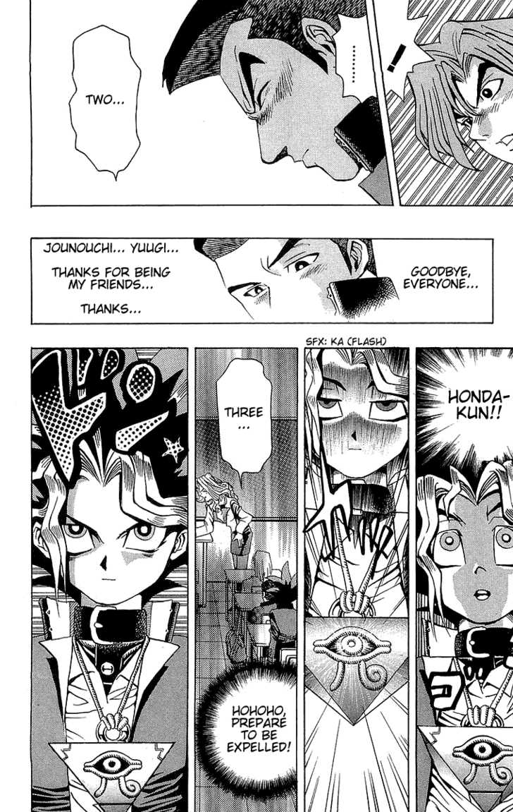 Yu Gi Oh, Chapter Vol.01 Ch.007 - The True Face image 021