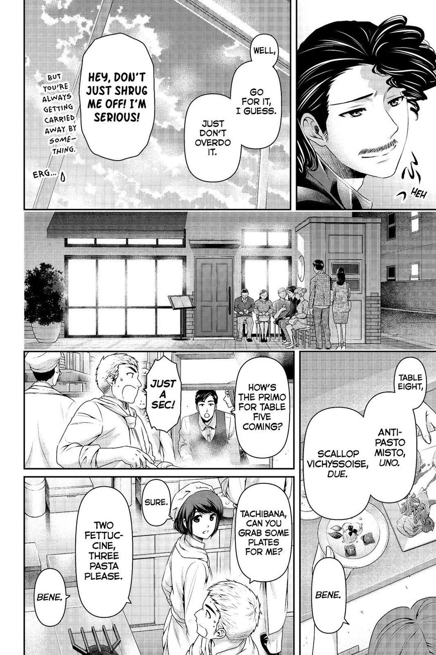 Domestic Girlfriend, Chapter 190 Give Everything image 004