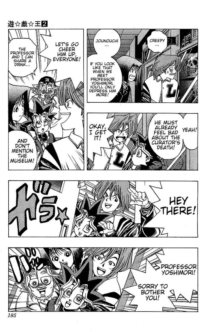 Yu Gi Oh, Chapter Vol.02 Ch.015 - The Other Criminal image 016