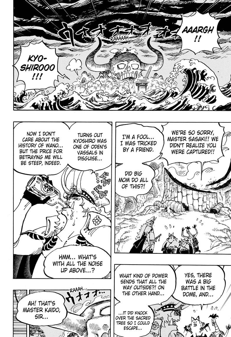 One Piece, Chapter 990 image 002