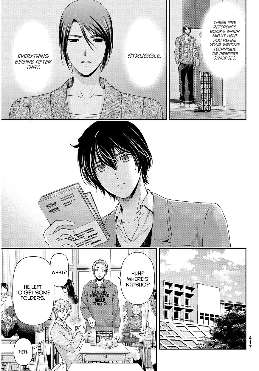 Domestic Girlfriend, Chapter 58 Ignition image 010