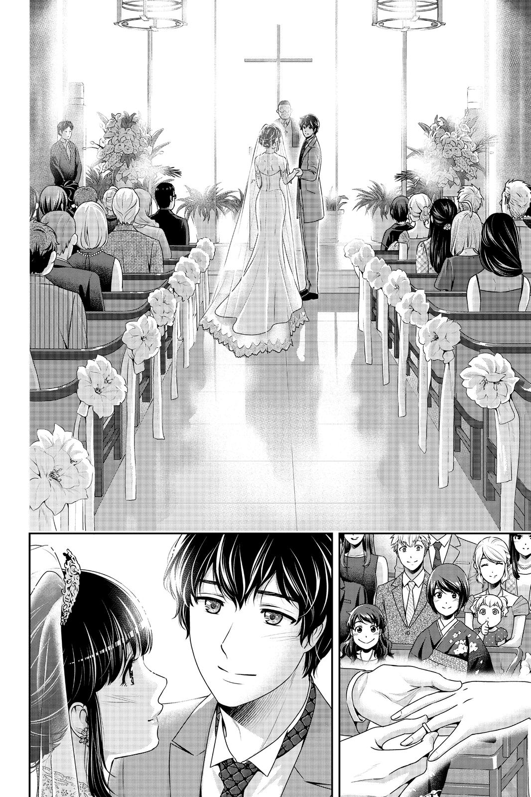 Domestic Na Kanojo, Chapter 276 image 014