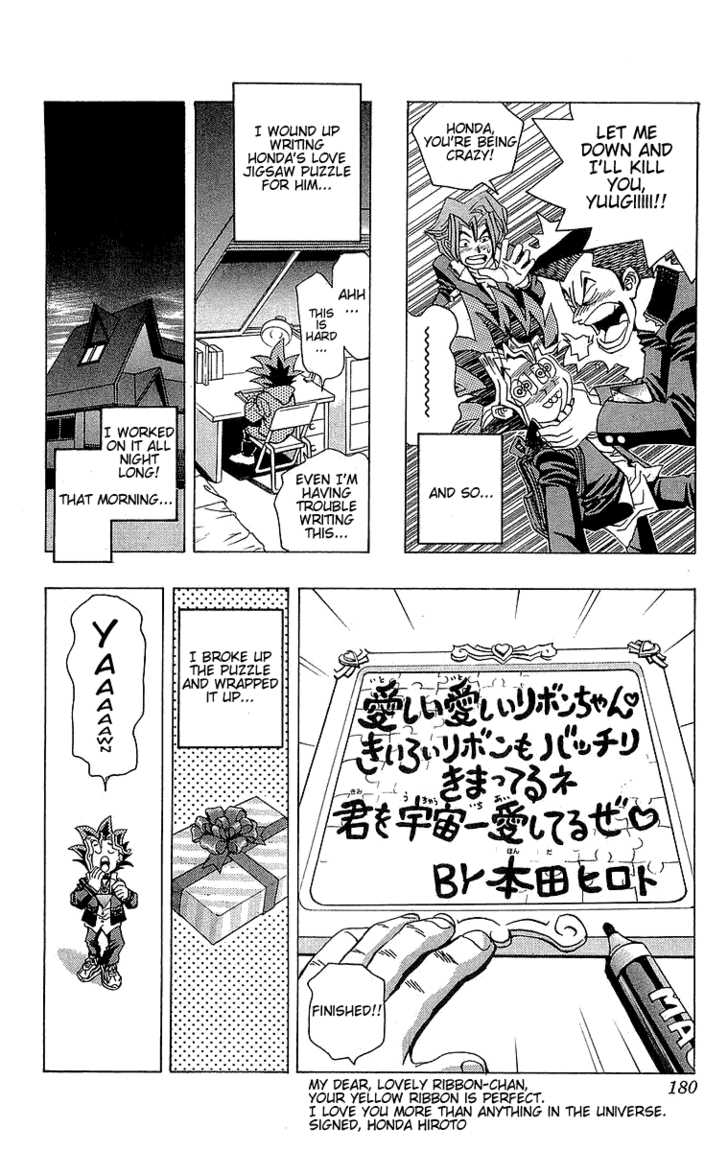Yu Gi Oh, Chapter Vol.01 Ch.007 - The True Face image 009