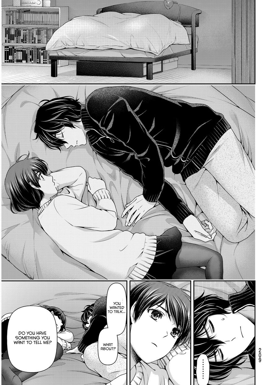 Domestic Girlfriend, Chapter 72 The Cinderella in the Bed image 006