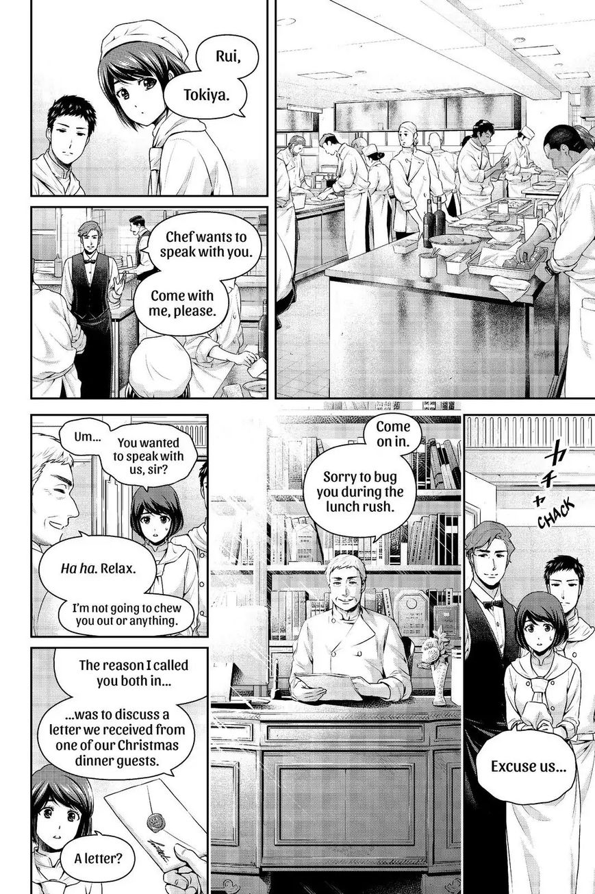 Domestic Girlfriend, Chapter 207 One Night In New York image 008